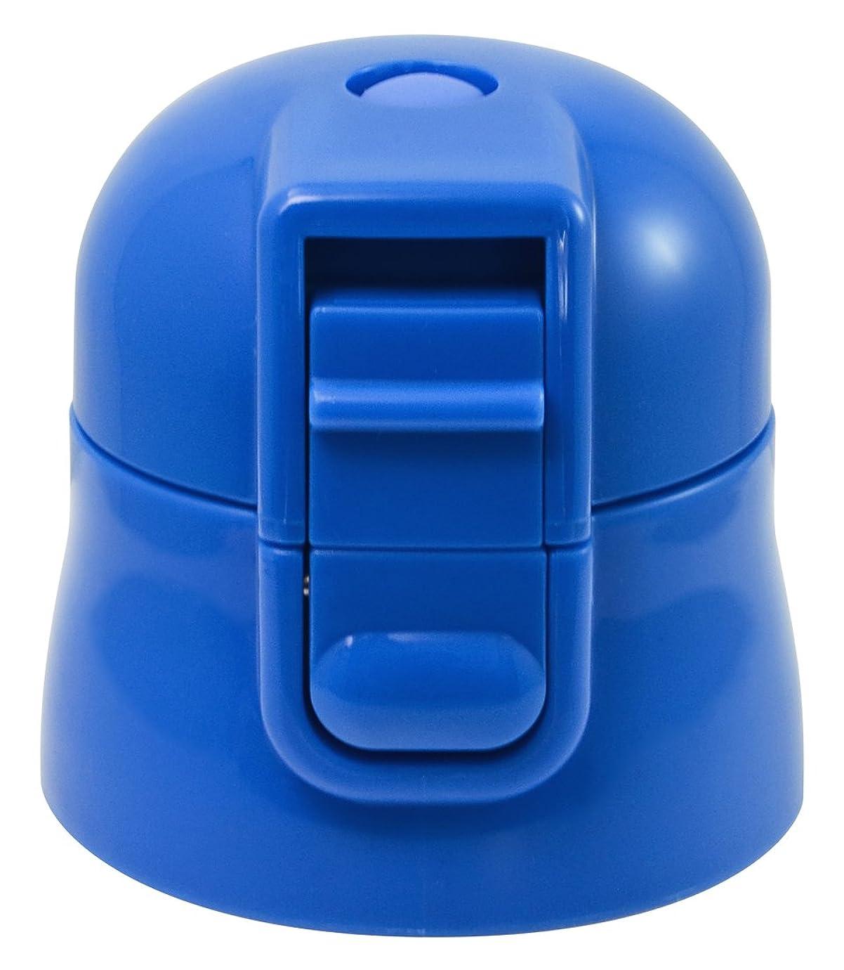 麺興奮する聴くスケーター キャップユニット ブルー 470ml用 P-SDC4-CU