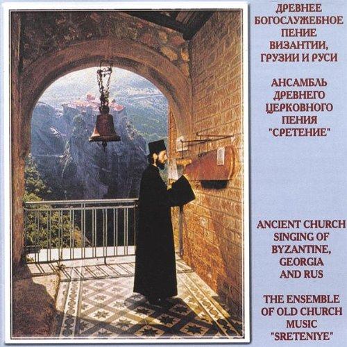 Medieval church choir music of Byzantine, Georgia and Rus / Mittelalterliche Gesänge der Orthodoxe Kirche: Byzantinischer, Georgisch und Russische Kirchenmusik