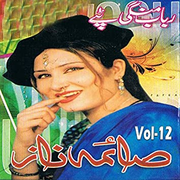 Rabab Mngay Tappay, Vol. 12