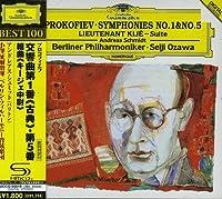 プロコフィエフ:交響曲第1番、第5番、組曲「キージェ中尉」