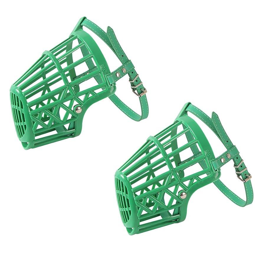 バース変位製作Generic 調節可能な犬子犬マズルバスケットペットトレーニング抗樹皮咬傷口カバーガード#1 - グリーン#4