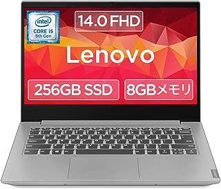 Lenovo ノートパソコン ideapad S340(14インチFHD Core i5 8GBメモリ 256GB Microsoft Office搭載)