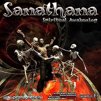 Sanathana - Spiritual Awakening EP