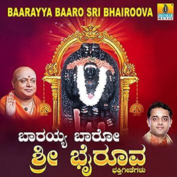 Baarayya Baaro Sri Bhairoova