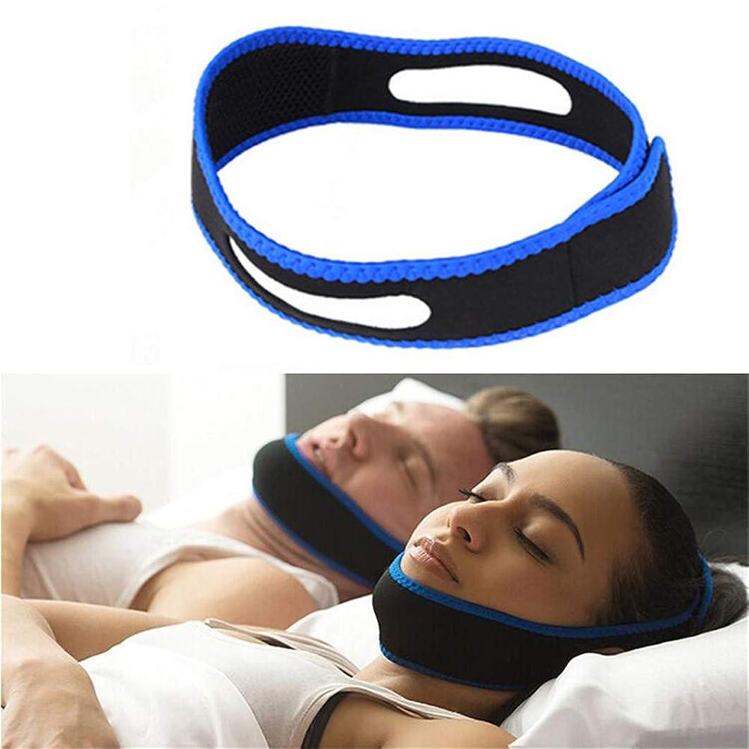 またね海港不名誉なAngzhili いびき軽減グッズ いびき防止装置 いびき対策グッズ 睡眠補助 快眠サポーター 肌に優しい サイズ調整可能 男女兼用