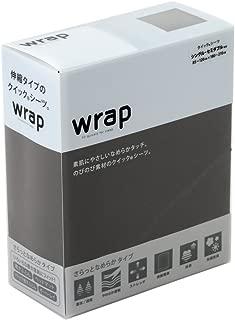 東京西川 ボックスシーツ ブラウン シングル ~ セミダブル のびのび 抗菌防臭 アイロン要らず 速乾 ふわすべ wrap PHT5020487BR