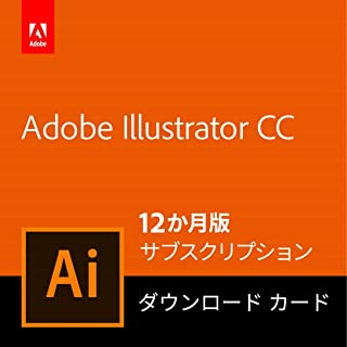 Adobe Illustrator CC 12か月版 Windows/Mac対応 パッケージ(カード)コード版