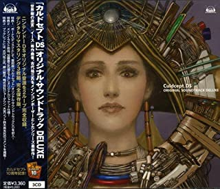 Japanese Game Osts