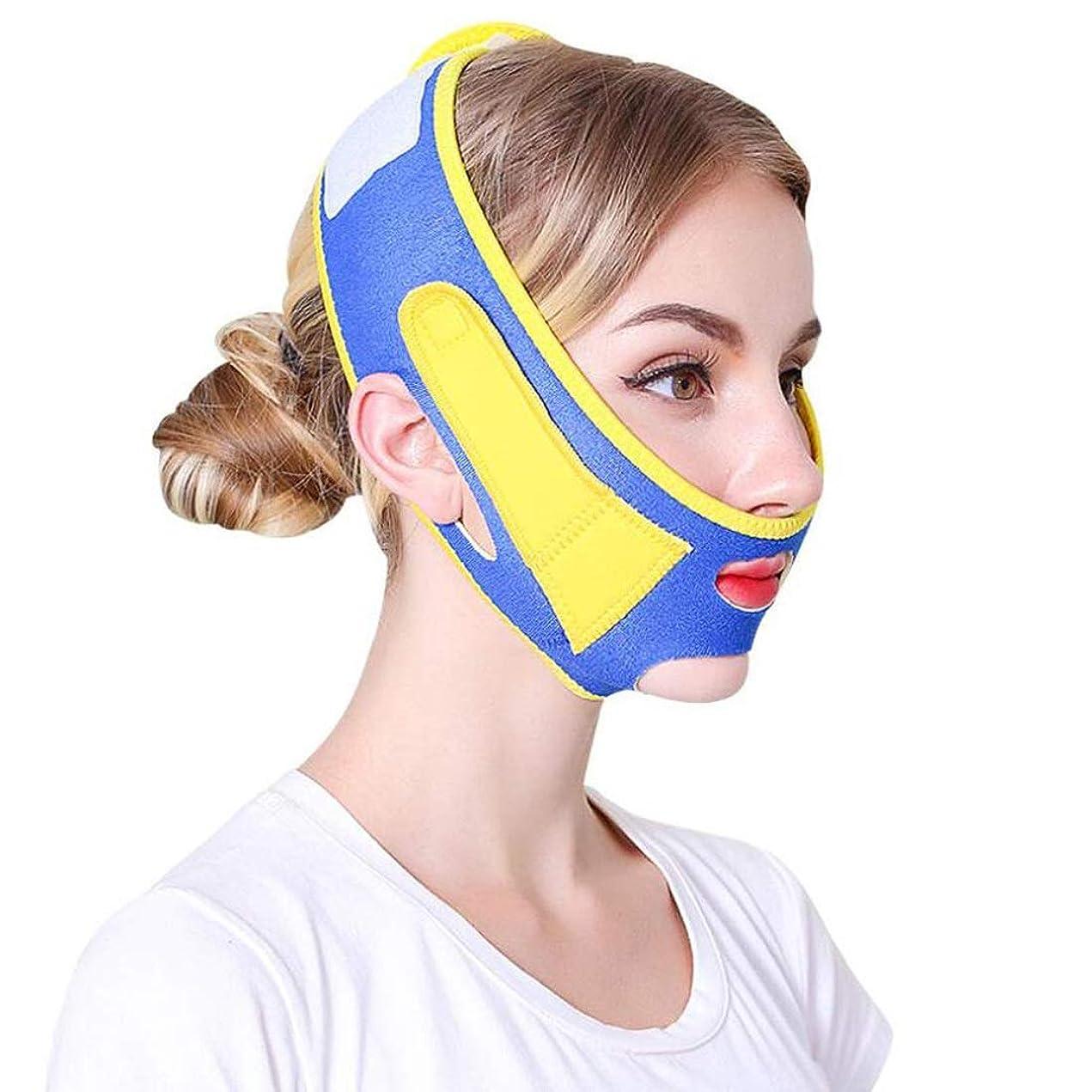 ヶ月目プラスチック軍ZWBD フェイスマスク, フェイスリフト包帯抗たるみvフェイスリフティング包帯整形二重あご青黄色