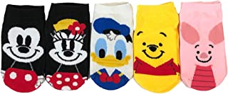 ディズニー ソックス 【5足セット】女の子 くるぶし丈 15~20cm 靴下キッズ Disney