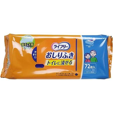 【まとめ買い】ライフリー おしりふき トイレに流せる 72枚【×4個】