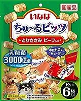 (まとめ買い)いなばペットフード いなば ちゅ~るビッツ とりささみ ビーフ入り 12g×6袋 犬用おやつ 【×8】