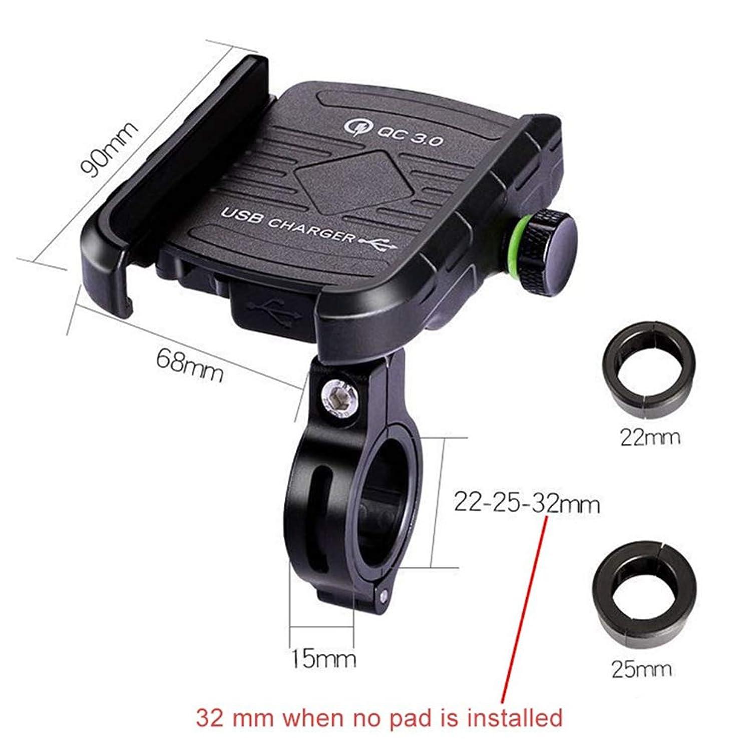 ボタンライオン雹自転車オートバイ携帯電話マウントホルダー - オートバイ/自転車USB充電器QC 3.0高速充電電話ブラケット、あらゆるスマートフォンGPS用 - ユニバーサルマウンテンロードバイクオートバイ