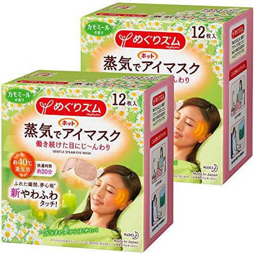 【まとめ買い】めぐりズム蒸気でホットアイマスク カモミール 12枚入×2