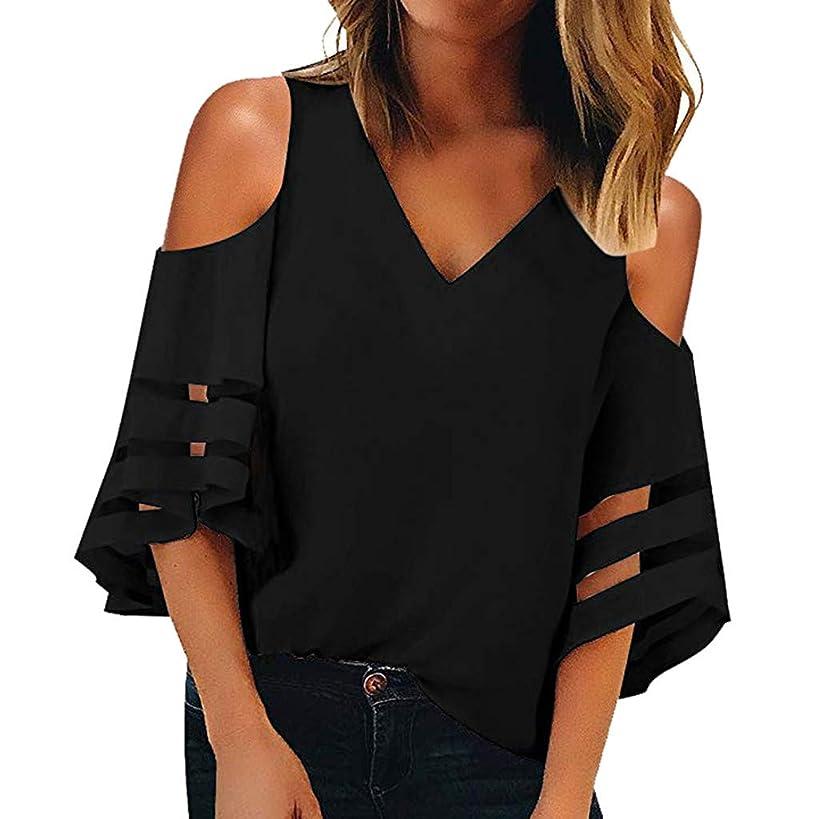 CmmYYrei Women Short Sleeve T-Shirt Striped 3/4 Bell Sleeve Tee Shirt Tunics Summer Tops Blouse