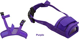 Ezonedeal Dog Muzzles Muzzles for Dog, Best to Prevent Biting, Chewing and Barking Anti-biting Barking Muzzles Adjustable ...