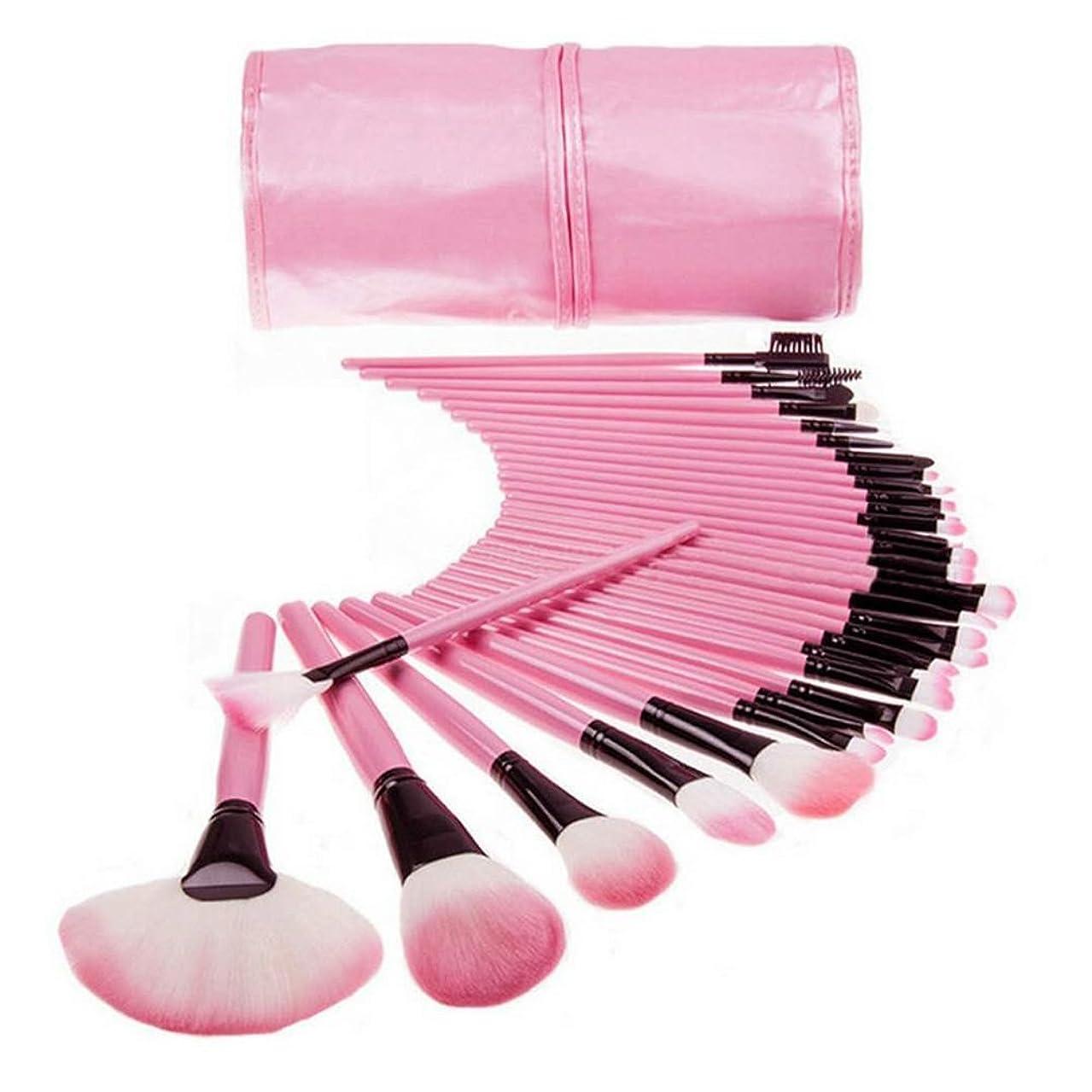 グッゲンハイム美術館オーケストラロボットメイクブラシ、32個/セットピンクハンドルファンデーションブラシブレンドパウダーアイシャドーコンターコンシーラー美容コスメティックチークブラシツールキット (Color : Pink)
