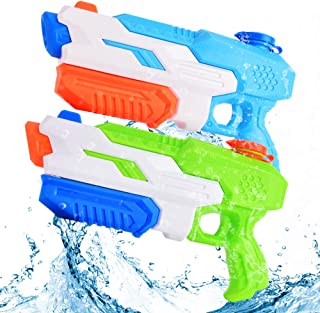 Flyglobal 2 Pack Super Water Gun Soaker for Kids Adults, Water Blaster 18oz High Capacity Long Range Squirt Toy for Summer Swimming Pool Party Outdoor Beach Sand Water Fighting