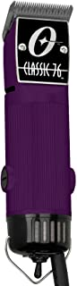 Oster Classic 76 Hair Clipper Professional Pro Salon Purple Color