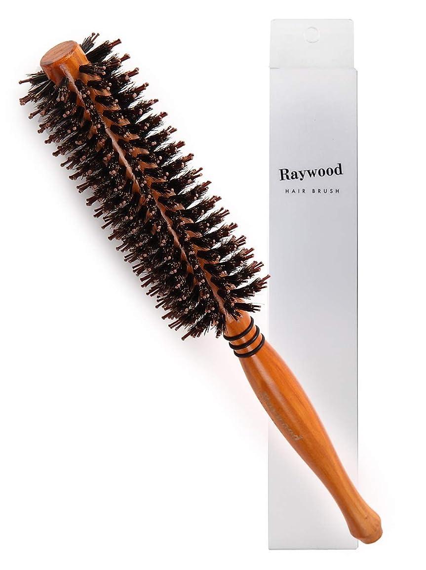 予想外金曜日アフリカRaywood 天然ロールブラシ 豚毛 耐熱仕様 ブロー カール 巻き髪 ヘア ブラシ ロール (M)