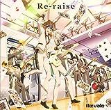 Re−raise