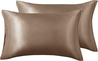 Love's cabin Silk Satin Pillowcase for Hair and Skin (Brown, 20x36 inches) Slip King Size Pillow Cases Set of 2 - Satin Co...