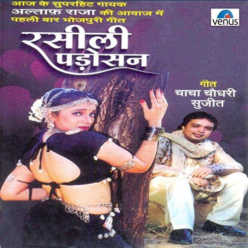 Humke Chahi Bivi Bhaiya