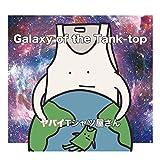 Galaxy of the Tank-top