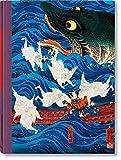 Japanese woodblock prints (1680-1940). Ediz. inglese, francese e tedesca. Ediz. extra large