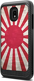 Moriko Case Compatible with Galaxy J3 Aura J3 Star, Amp Prime 3, Express Prime 3, J3V, J3 Eclipse 2, J3 Achieve, Sol 3, J337 J338 [Cute Black Case] for Samsung J3 2018 (Japan Vintage Flag Rising Sun)