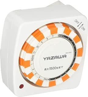 YAZAWA(ヤザワコーポレーション) 24時間タイマーコンセント(タイマースイッチ) 1個口 Y02SHT151WH