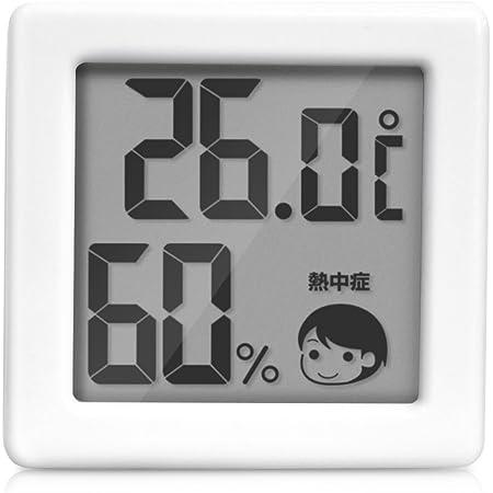 dretec(ドリテック) 温湿度計 温度 湿度 デジタル O-257WT(ホワイト)