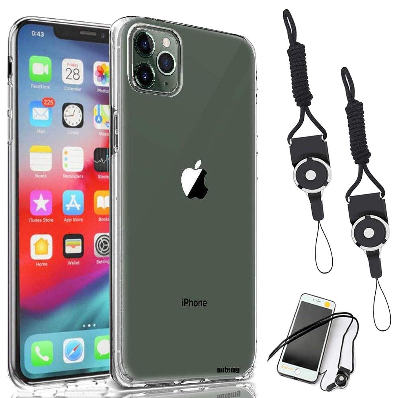 シガレットその厳密にiPhone 11 pro ケース 5.8 カバー TPU ストラップホール付属 ハンドストラップ&ネックストラップ付 超薄型全面保護 TPUソフトシリコン 透明 クリアケース 高品質アンチグレアTPU素材を使用した耐水、防指紋、散熱加工の超薄型、最軽量TPUケース (nutmeg)【ストラップ2本の&ストラップホール付 iPhone 11 pro 5.8】