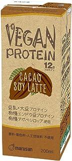マルサン Vegan Protein(ヴィーガンプロテイン)~Cacao Soy Latte~(カカオ) 200ml ×24本