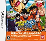 Dragon Ball Z: Story Saiyajin Raishuu