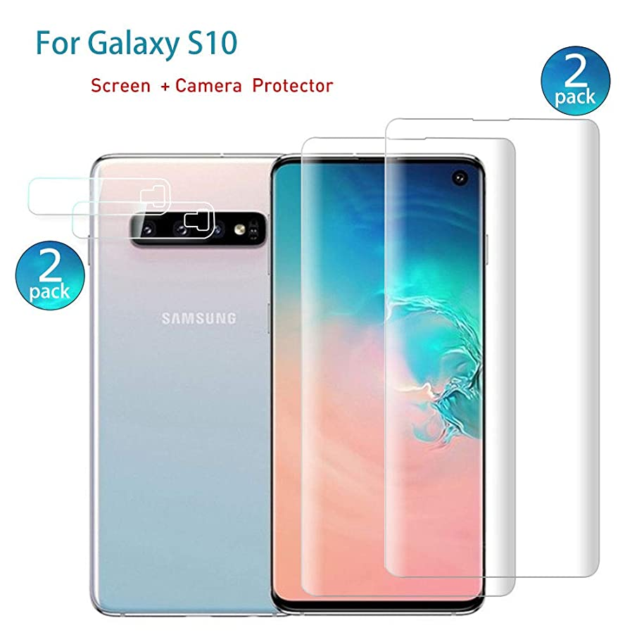 Tempered Glass Screen Protector with Camera Lens Protector for Samsung Galaxy S10, Full Screen Coverage Screen Protector, 3D Curved, HD Clear Anti-Bubble Film with Easy Installation. (2-Suit)