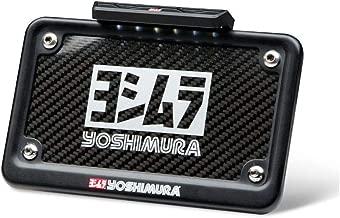 Yoshimura 09-14 Yamaha YZF-R1 Fender Eliminator Kit (DOT Compliant)