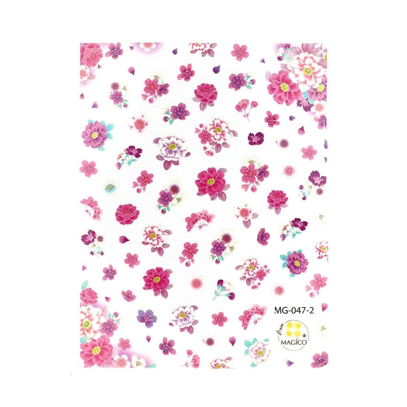 抜粋必要とする汚染されたirogel イロジェル ネイルシール 伝統和花シール 花柄 フラワー 和花 和 和装 浴衣