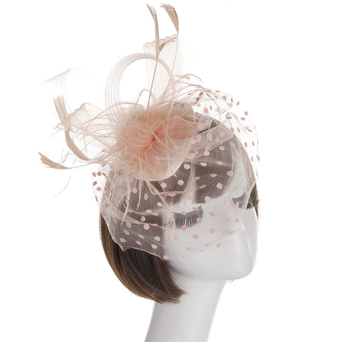 そう気怠い保育園女性の魅力的な帽子 女性のエレガントな魅惑的な帽子ブライダルフェザーヘアクリップアクセサリーカクテルロイヤルアスコット (色 : オレンジ)