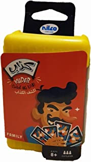 KADAB game - catch the liar Board & Card Games-version one