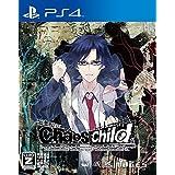 Chaos;child [並行輸入品]