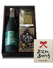 【お父さんありがとう】天秤オリジナルコーヒーギフトセット [3種]