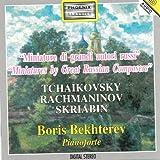 Aleksandr Nikolajewicz Skriabin: 3 pièces, Op. 52 - Enigme: Etrange, capricieusement