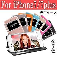 Eisyodo iPhone 8 plus View Window付きカバー iphone 7 plusケース カード1枚収納可能 スタンド機能付き TPU素材 手帳型case Gray