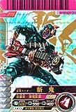 仮面ライダーバトル ガンバライド 仮面ライダー 斬鬼【LR】 No.05-019