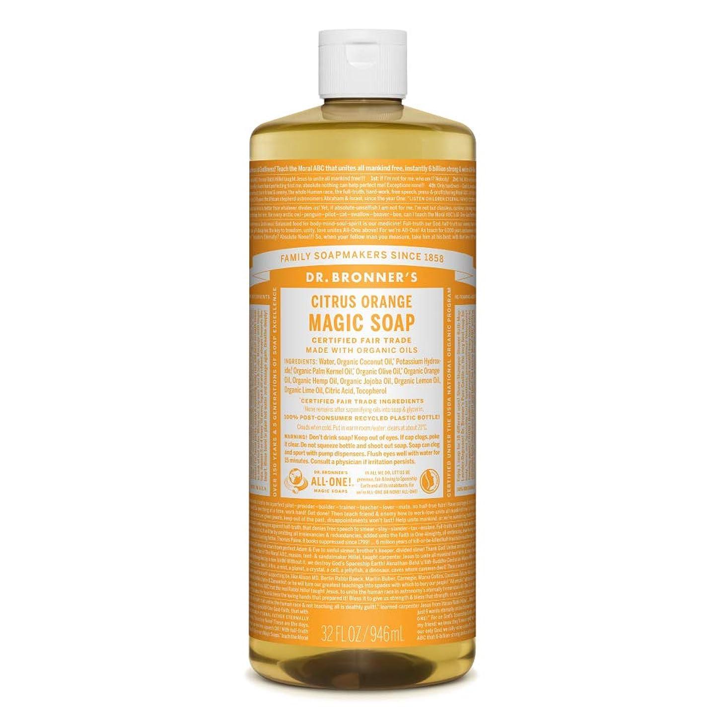 石鹸世界の窓正統派ドクターブロナー マジックソープ CI(シトラスオレンジ) 946ml オーガニックソープ