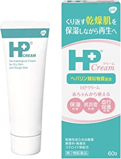 【第2類医薬品】HPクリーム 60g ×2