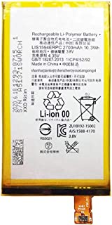 Pattaya docomo SO-02H SO-02J 互換バッテリー Xperia Z5 Compact LIS1594ERPC 電池パック