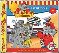 Benjamin Hat Geburtstag