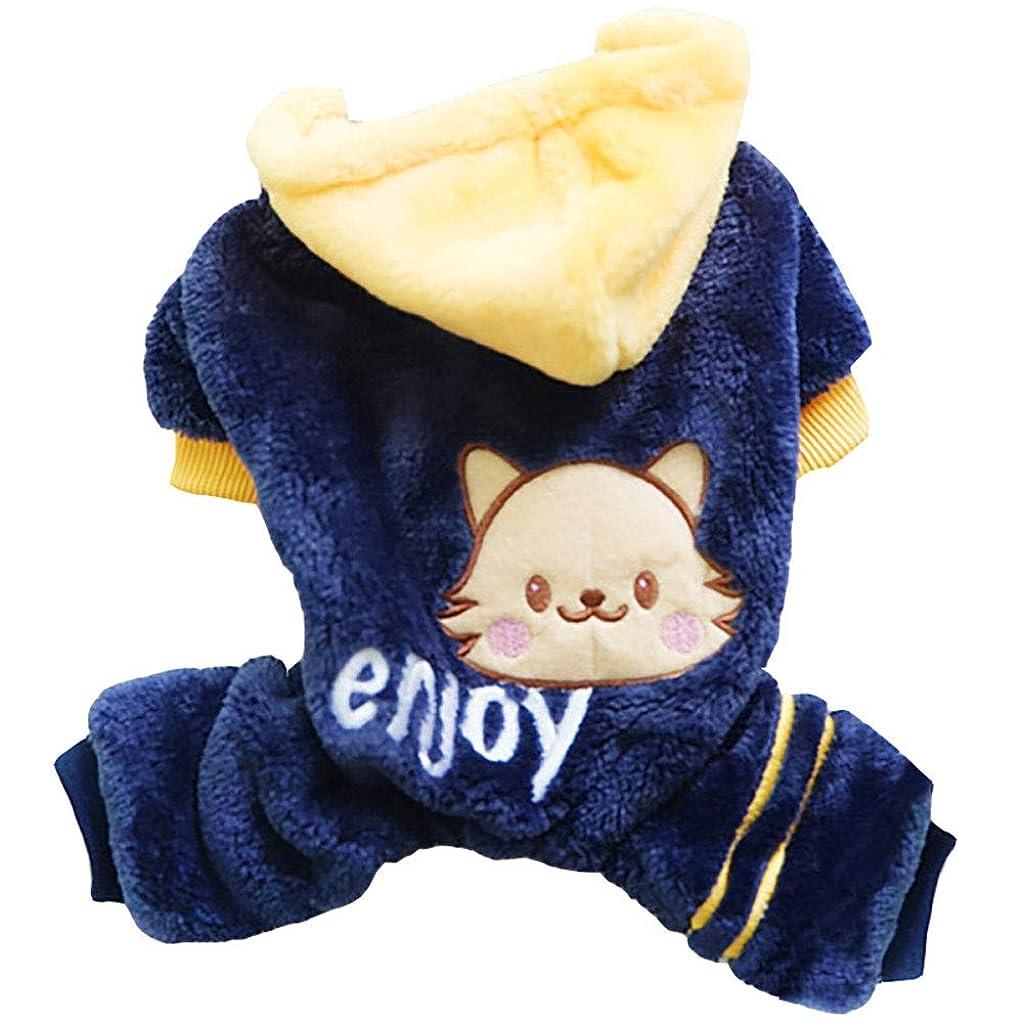質量ゆでる海外でElvoo 犬の服犬の服子犬ポメラニアンベアVIPテディ犬四季服ペット秋と冬の服恋人愛好家の服ワインワイン四本足のフリースブルーコーラ猫 (Color : Blue, Size : S)